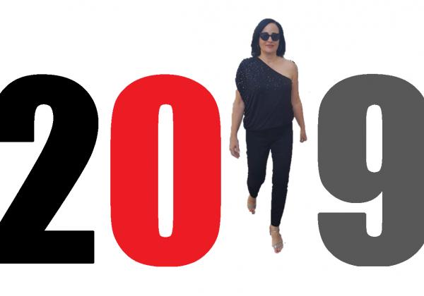 להתחיל את 2019 ברגל ימין