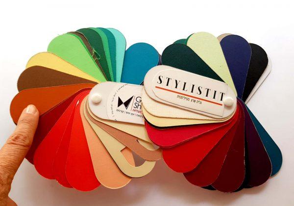 איך להיראות מלאת סטייל – אבחון צבעים אישי